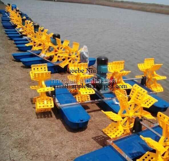 Hongxin buena calidad estanque aireador buy product on for Aireadores para estanques piscicolas
