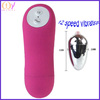 12 speed silicone mini bullet vibrating eggs for female