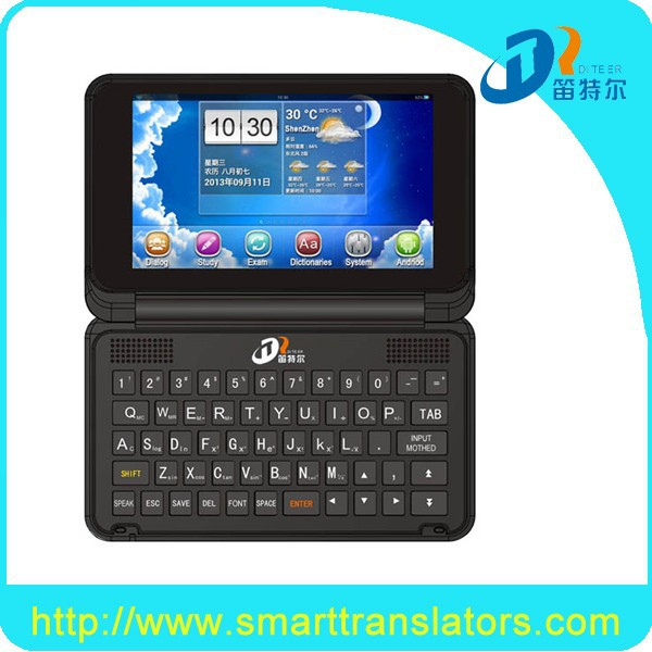 Multi functions Android learning machine Language study tools Students dictionary