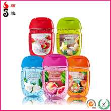 Gel for hand sanitizer antibacterial with different fragrance