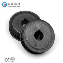 Intermediate synchronous pulley grooved wheel+shuttleless weaving machine spare parts