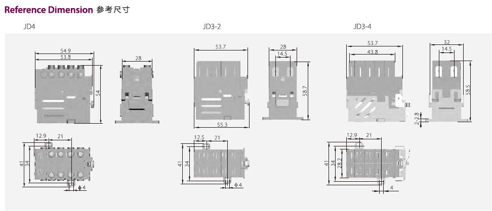 Kedu Jd3-2 110v 230v 400v 16a Relay For Switch