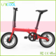 Cool Motorized israel Electric bike Bicycles and E Bike for Sale