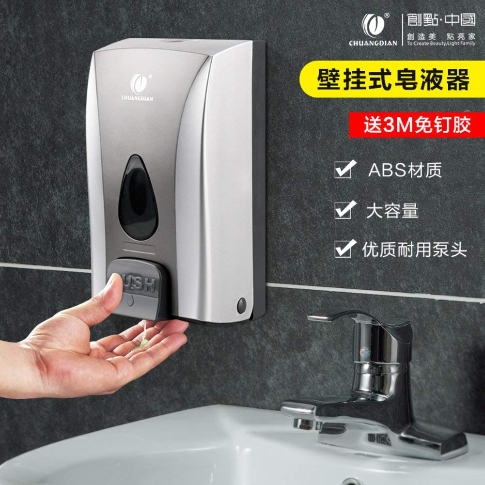DULPLAY Manual Soap Dispenser,Abs Plastic, Single Wall Mount Shower Pump,Shampoo and Soap Dispenser,Kitchen Bathroom Hotel
