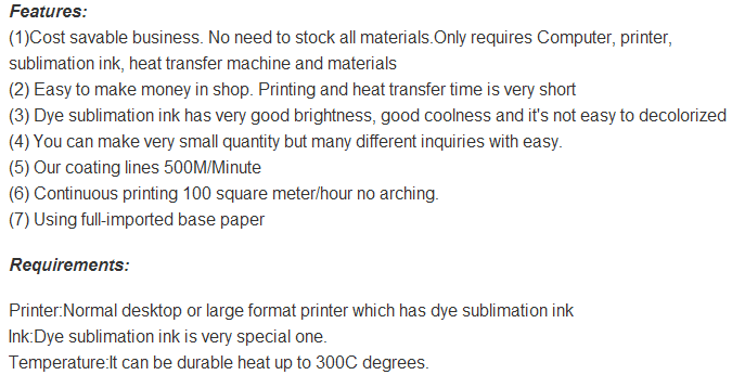 75gsm anti-curling fast dry sublimation paper