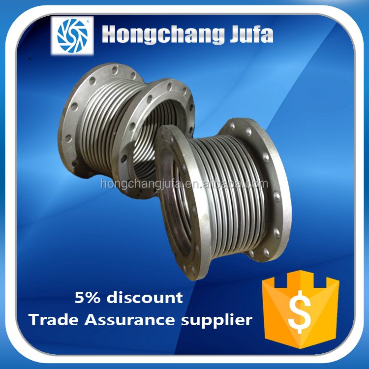 High pressure resistant metal expansion joint and metal bellows compensator