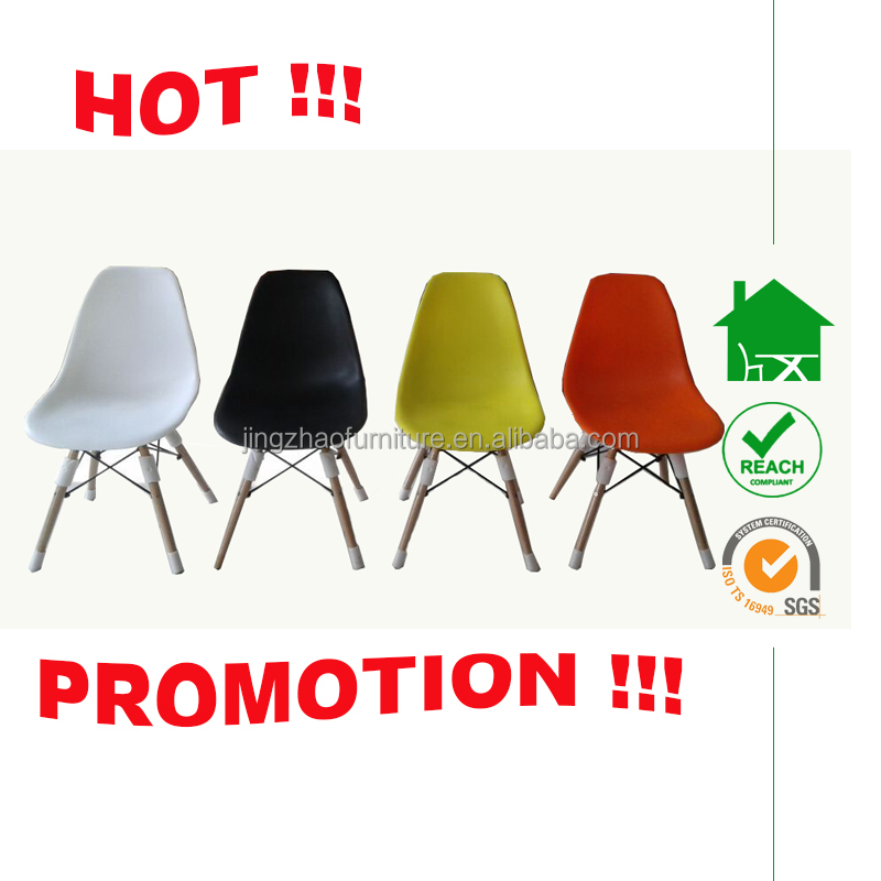 DC-2568 hot sale cheap wood legs outdoor leisure plastic chair
