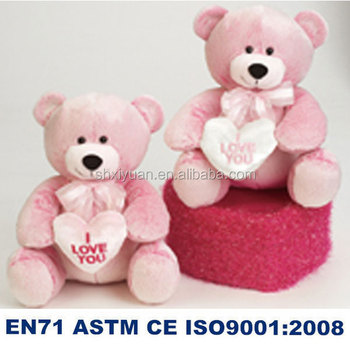 Valentines day lovely pink teddy bear with heart i love u buy valentines day lovely pink teddy bear with heart i love u altavistaventures Images