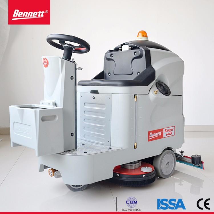 Ride On Type Small Size Industrial Floor Scrubber,floor Cleaner