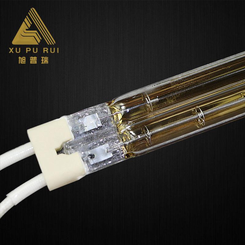Kreativ Twin Rohr Medium Welle Weiß Reflektor Infrarot Lampe Für Glas Druck Maschine Haushaltsgerät Teile