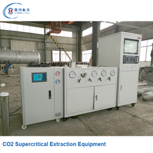 High technology coconut oil CO2 extractor machine equipments