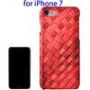 PU Leather Surface Protective Hard Case for iPhone 7
