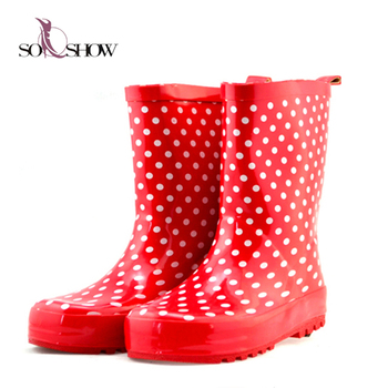 Fashionable Ladies Plastic Rain Boots