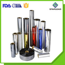 Silver metalized pet film/colorful vmpet film/mpet film