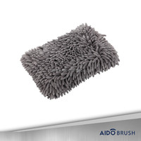 Chenile Wash Pad with Memory Foam