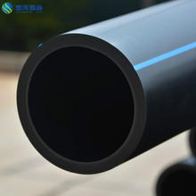 HDPE 32mm pn10 polyethylene pipe