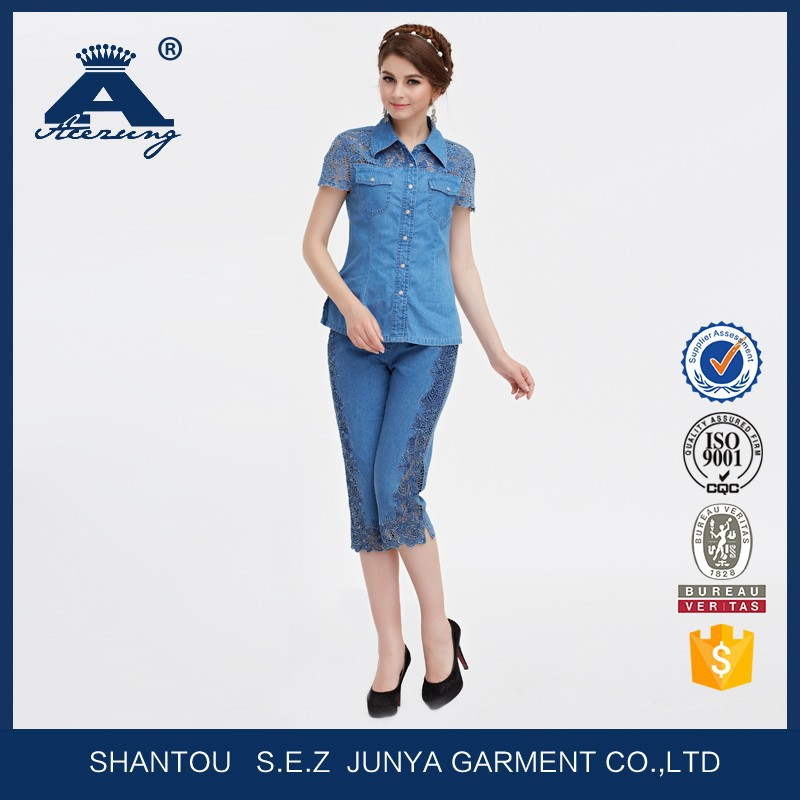 611320bbd023 China Jeans And Clothes