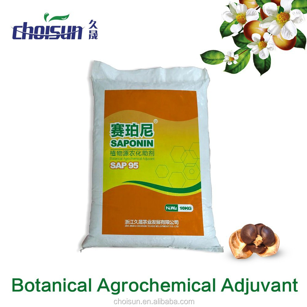 Botanical Agrochemical Adjuvant SAP95 tea saponin powder