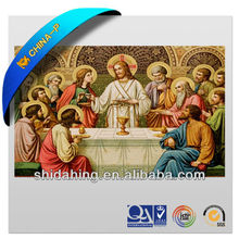 3D picture Christ/ jesus/ god / 3d image the last supper PET lenticular picture