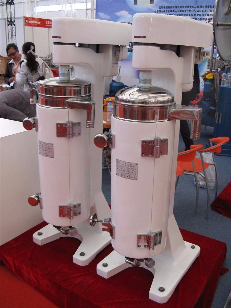 競争力のある価格で高品質保証コーンオイルセパレーター