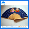 Chinese Handmade Hand Fan Cheap Chinese Product