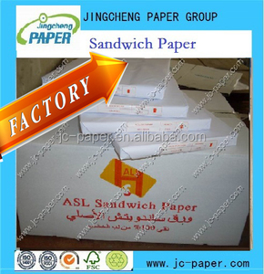 MG White wrapping sandwich paper