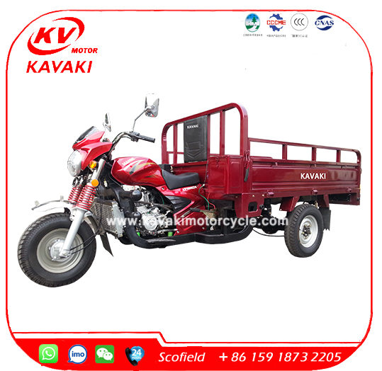 2017 hot sale and high quality cargo tricycle 3 wheel motorcycle motorized trike