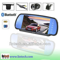 Car Rearview Mirror with 7