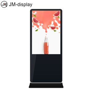library touch screen kiosk american home lcd tv 32 lg inch price