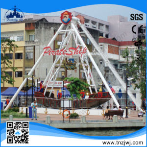 24 seater children amusement park ride pirate ship