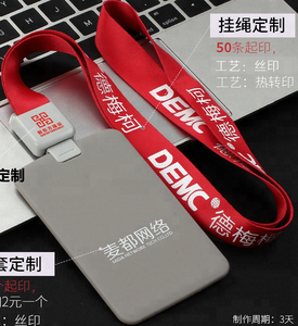 Customized Lanyards Silicone Badge/Credit Card/ID Holder with Neck Strap