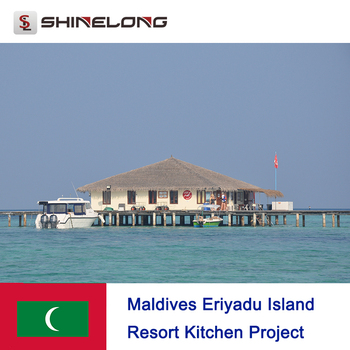 Maldives Eriyadu Island Resort Project