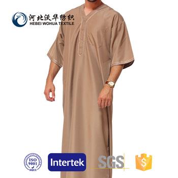 Cheap Price Men Thobes Silk Fabric Raw White Buy Cheap