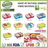 Bamboo Fibre biodegradable Eco friendly Tiffen set Bento container