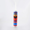 OEM China Factory Price Acetic Silicone Sealant