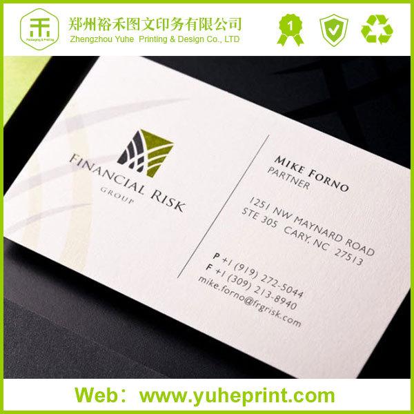Black emboss silver stamping art paper business card with wechat black emboss silver stamping art paper business card with wechat qr code colourmoves