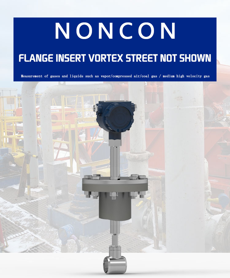 NK flange-insert vortex flowmeter without display