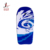 Customized Design Multifunctional Bodyboard Wholesale hot sale bodyboard for adult