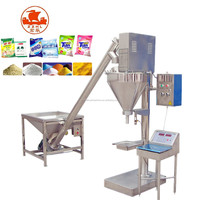 Dry Powder Filling Machine / Powder Packing Machine For Chilli,Spices,Washing Powder,Chemical