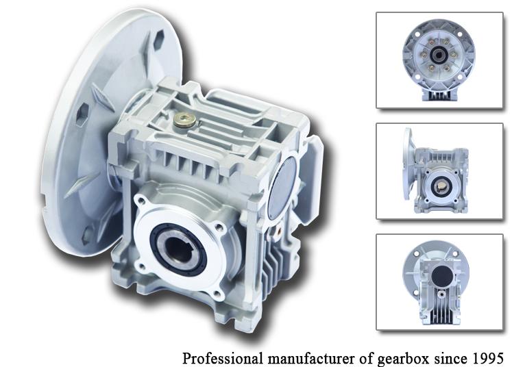 NMRV worm gear reducer nmrv 050 worm gearbox