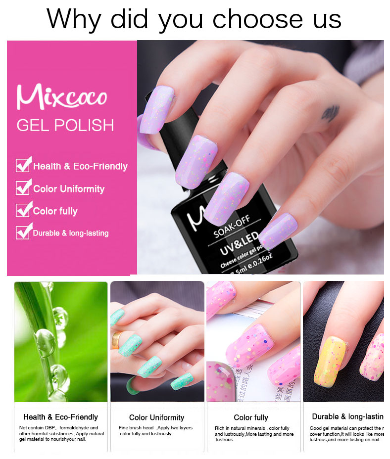 Mixcoco new fashion cheese gel nail art professional gel polish good quality sweet color uv gel