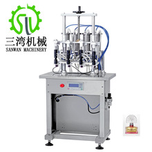Perfume making machine perfume freezing equipment for perfume production line made in China