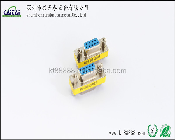 DB9 F/F mini gender changer adapter/rs232 female to female connector