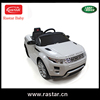 Rastar toys and hobbies 12v radio control ride on toy car
