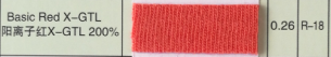 Cationic Red 18 Basic Red X-GTL dyes