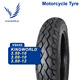 12 Inch Two Wheeler Rear Front Scooter Tire 3.50-12