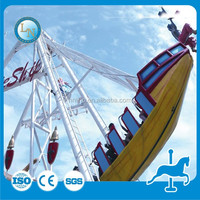 Modern park Entertainment 24 seats amusement park pirate ship ride