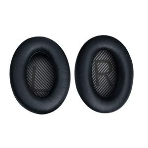 Wholesale Price Replacement Earpads Ear Pad Pads Cushion for 2 QC2 QC15 QC25 Headphone Earpad