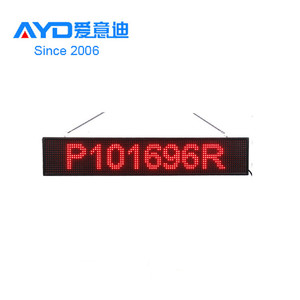 2016 Dongguan LED Moving Message Sign,Digital Message Display Board