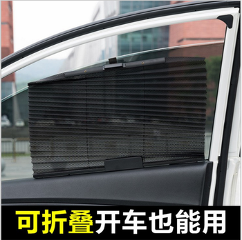 ZY-C-036 foldable magnetic mesh car window  cover sun shade